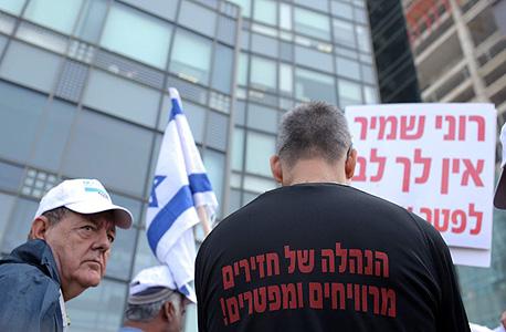 הפגנה הפגנת עובדי כיל ב תל אביב, צילום: עמית שעל