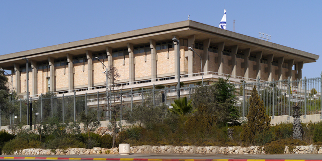 What's Next for the Israeli Parliament?
