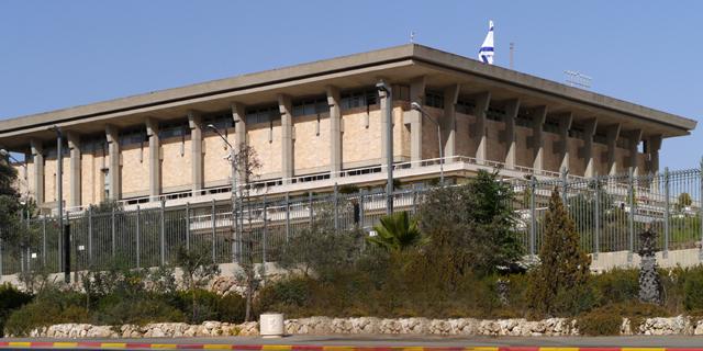 לקראת בחירות: הכנסת אישרה סופית את פיזורה