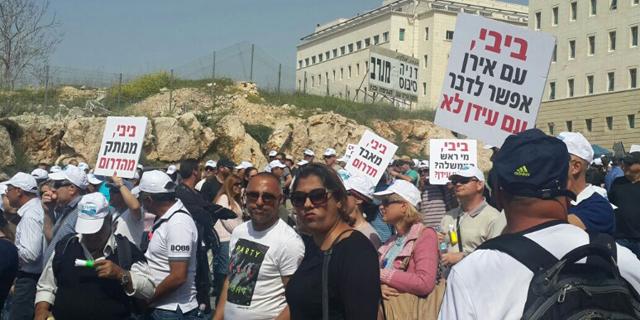 השביתה בכיל על סף סיום; 40 עובדים יפוטרו