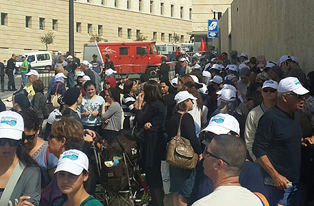 הפגנת עובדי כיל מול משרד ראש הממשלה בירושלים