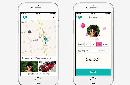 משתמשי ליפט בפיניקס יוכלו להזמין מכונית אוטונומית של וויימו