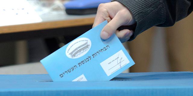 ועדת ביניש: לבטל תשדירי הבחירות, לאפשר למפלגות לקנות פרסומות ברדיו ובטלוויזיה