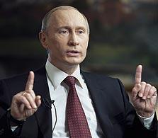 ראש הממשלה ולדימיר פוטין