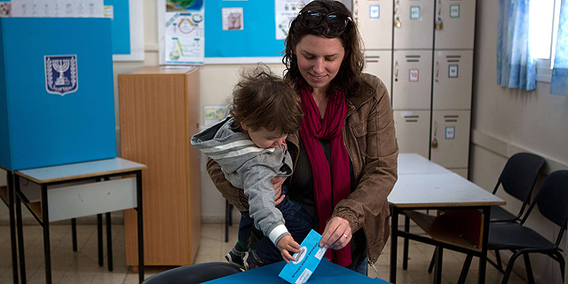 Israeli General Elections Kicks Off Thursday