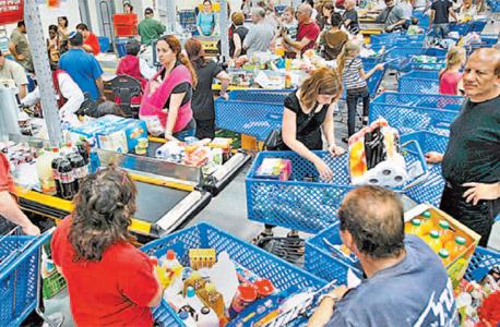 קניות בסופר (ארכיון), צילום: תומריקו