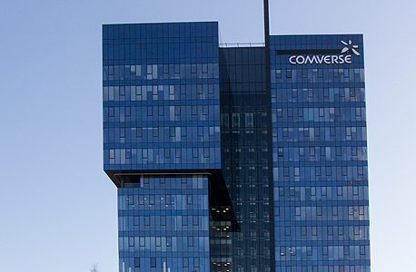 בניין קומברס רעננה, צילום: ערן גרנות