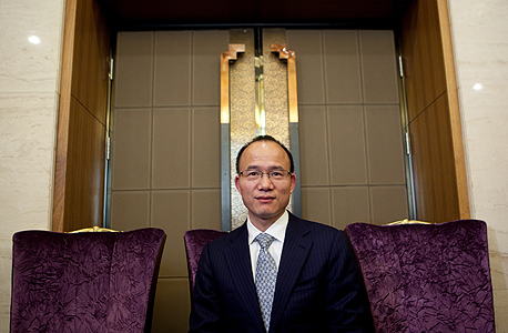 Fosun International Chairman Guo Guangchang. Photo: Bloomberg