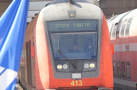 רכבת ישראל (ארכיון)