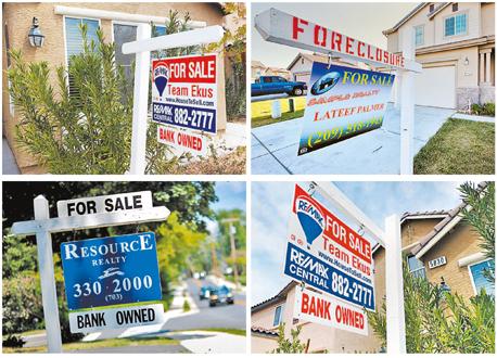 """בתים למכירה ברחבי ארה""""ב, צילום: בלומברג, אי.פי"""