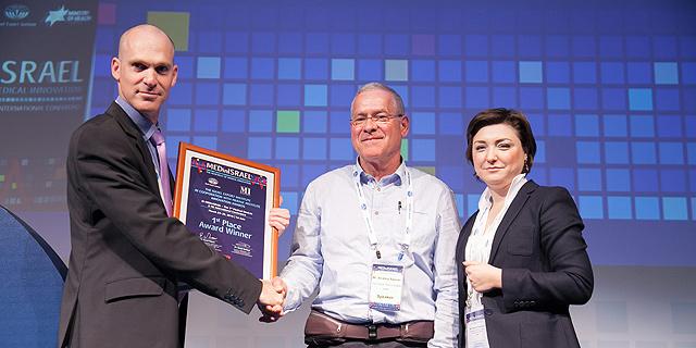 הזוכים הגדולים של MEDinISRAEL: כרית אוויר לאגן, פיזיותרפיה בנרניה