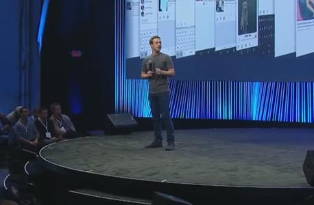 """מנכ""""ל פייסבוק, מארק צוקרברג"""