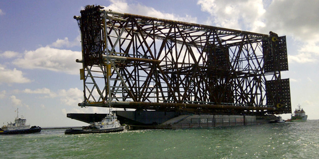 בעקבות צניחת הנפט: מודי'ס הכניסה את נובל אנרג'י לרשימת מעקב