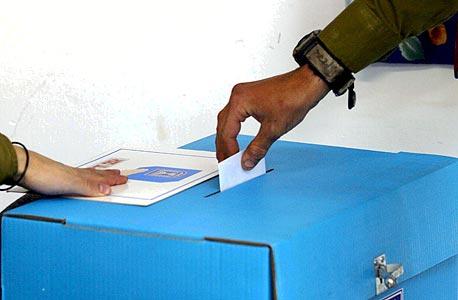 הבחירות מתקרבות, צילום: סבסטיאן שיינר