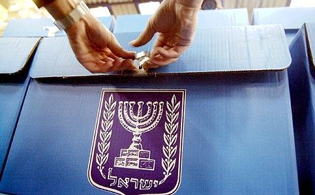 מחקר: חוסר היציבות הפוליטית בישראל פוגע בהתפתחות המשק