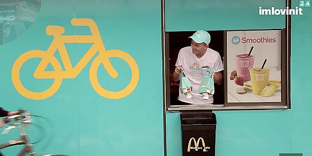 מעתה בדנמרק – דרייב אין במקדונלד'ס לרוכבי אופניים