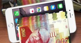 מובייל סמארטפונים אפליקציות סלולר אייפון
