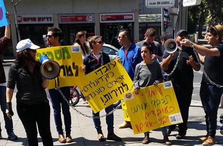 עובדי מקדונלד'ס הפגנה עומרי פדן, צילום: אלון דרור