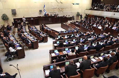 השבעת הכנסת ה-20 (ארכיון), צילום: דוברות הכנסת