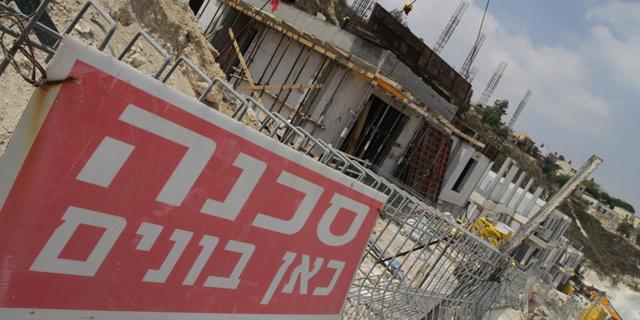משרד השיכון ישווק קרקעות ל-1,730 דירות ביהודה ושומרון ובירושלים