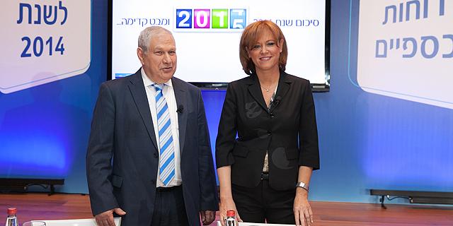 מימין רקפת רוסק עמינח ודוד ברודט, היום במסיבת העיתונאים, צילום: אוראל כהן