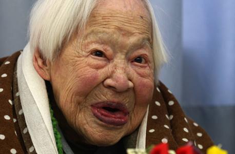 מיסאו אוקאווה. נפטרה בגיל 117, צילום: אימג