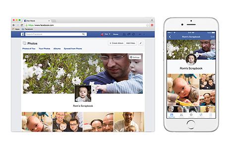 פייסבוק Scrapbook תינוקות