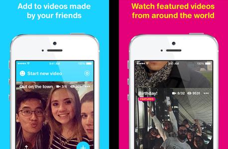 פייסבוק אפליקציית וידאו שיתופי ריף riff