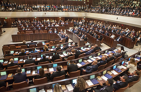 The Israeli parliament. Photo: Emile Salman