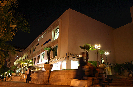 """בית ליסין בת""""א נמכר לחברת גינדי-פרידמן בכ-270 מיליון שקל"""