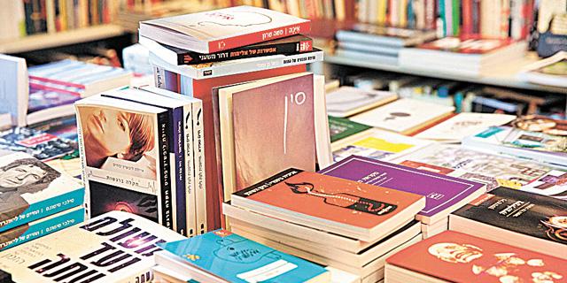 כמה מרוויח סופר על כל ספר שנמכר בחנויות?
