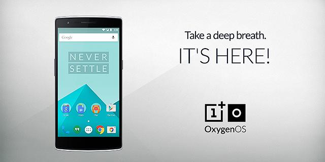 OnePlus חשפה את OxygenOS, גרסת אנדרואיד משלה