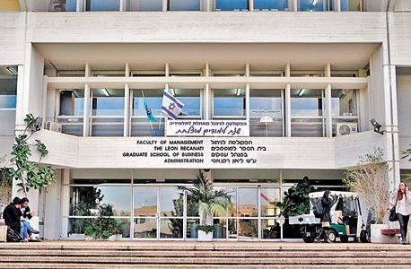 הפקולטה למינהל עסקים באוניברסיטת תל אביב