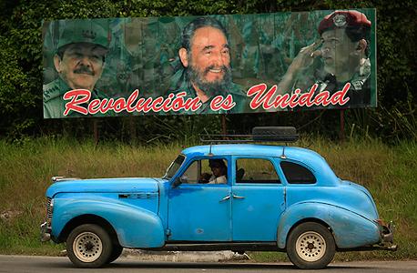 קובה פידל קסטרו, צילום: בלומברג