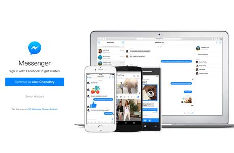 פייסבוק מסנג'ר אפליקציית צ'ט