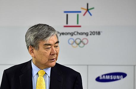 צ'ונג יאנג הו נשיא הוועדה המארגנת של פיונגצ'אנג 2018 אולימפיאדה חורף , צילום: איי אף פי