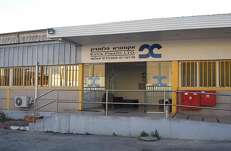 מפעל אקסטרא פלסטיק