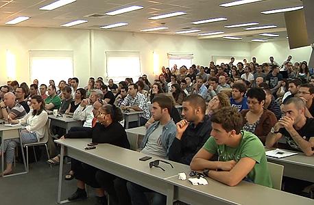 סטודנטים במכללה (ארכיון)