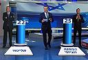 מדגם ערוץ 1 בחירות 2015, צילום מסך: Youtube