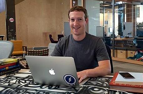 מארק צוקרברג פייסבוק שעות עבודה,  צילום: פייסבוק