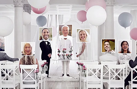 חתונה וירטואלית איקאה, צילום: איקאה