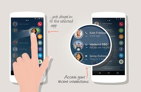 Simpler Contacts Dialer חייגן אנדרואיד אפליקציה, צילום מסך: גוגל פליי