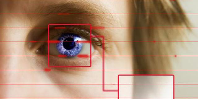 פנים פרצוף קוד סיסמה סיסמא אבטחה אבטחת מידע סריקה עין דיגיטלית הצפנה, צילום: shutterstock