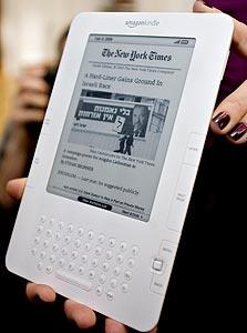קינדל 2.0. רק אמצעי למכירת ספרים דיגיטליים
