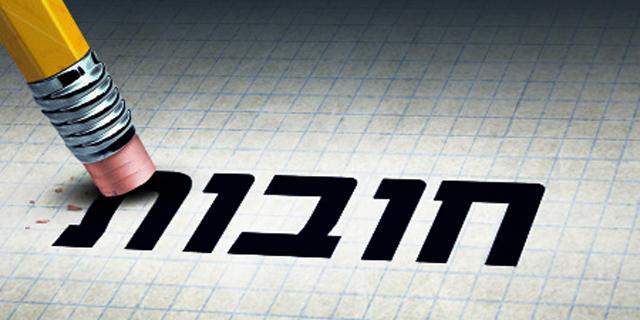 """דו""""ח בנק ישראל חושף: הבור העמוק שבו שקוע הציבור הישראלי"""