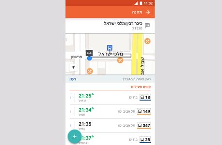 מוביט moovit אפליקציה ניווט תחבורה ציבורית