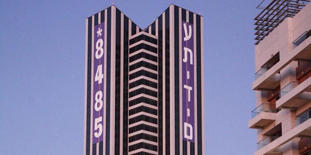 """שני מגדלים העלו את מחירי המשרדים בת""""א"""