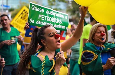 הפגנה נגד דילמה רוסף