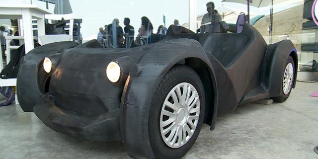 מכונית מודפסת בכנס אקומושן בתל אביב