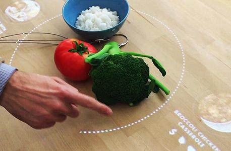 איקאה 2025 מטבח שולחן בישול, צילום: ikea
